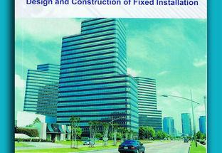 FREE 184-page EMC Good Practices Handbook