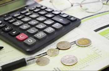 Calculate Energy Savings