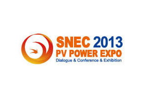 "REO are exhibiting at the ""SNEC PV"" in Shanghai!"