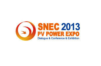 """REO are exhibiting at the """"SNEC PV"""" in Shanghai! image #1"""